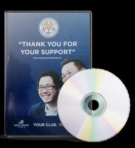 DVD Replication Cover